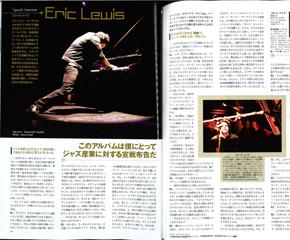 Jaz Life Magazine